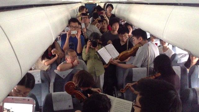 flight-concert2