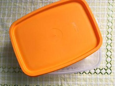 plastic-container.jpg